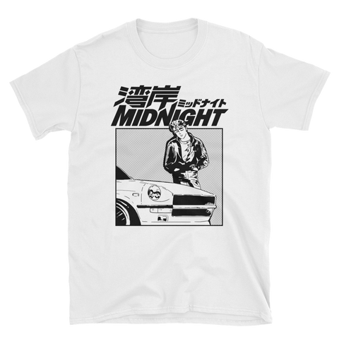 Wangan Midnight - White