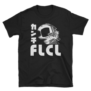 FLCL - Canti