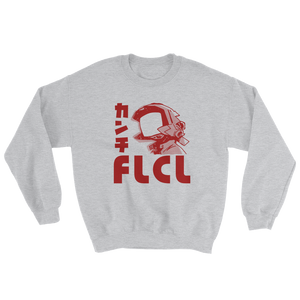 FLCL - Canti - Sweater