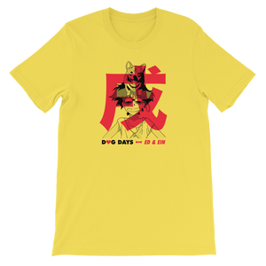Year of the Dog Tee - Ed and Ein - Yellow