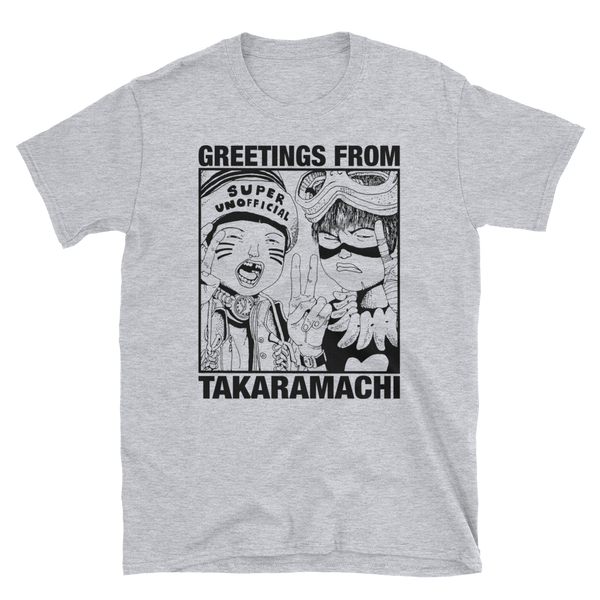 Tekkonkinkreet - Greetings from Takaramachi