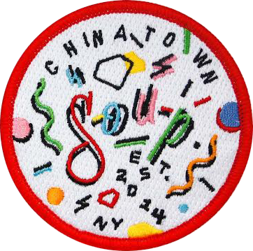 """The Haring"" Patch"