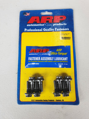 1JZGTE ARP flywheel bolt set