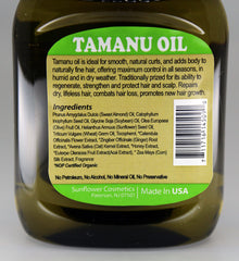 Premium Natural Hair Oil Tamanu 2.5 fl oz/75ml