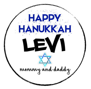 Happy Hanukkah Gift Stickers