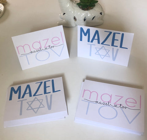 Mitzvah Folded Cards