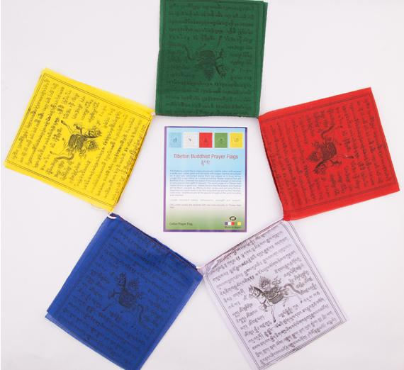 Secret of the Four Auspicious Animals on Prayer Flag