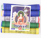 Tibetan Buddhist Prayer Flag Handmade in Nepal