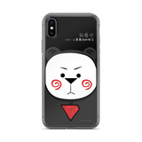 Tron / TRX BAB iPhone Case-iPhone X- Crypto & Proud