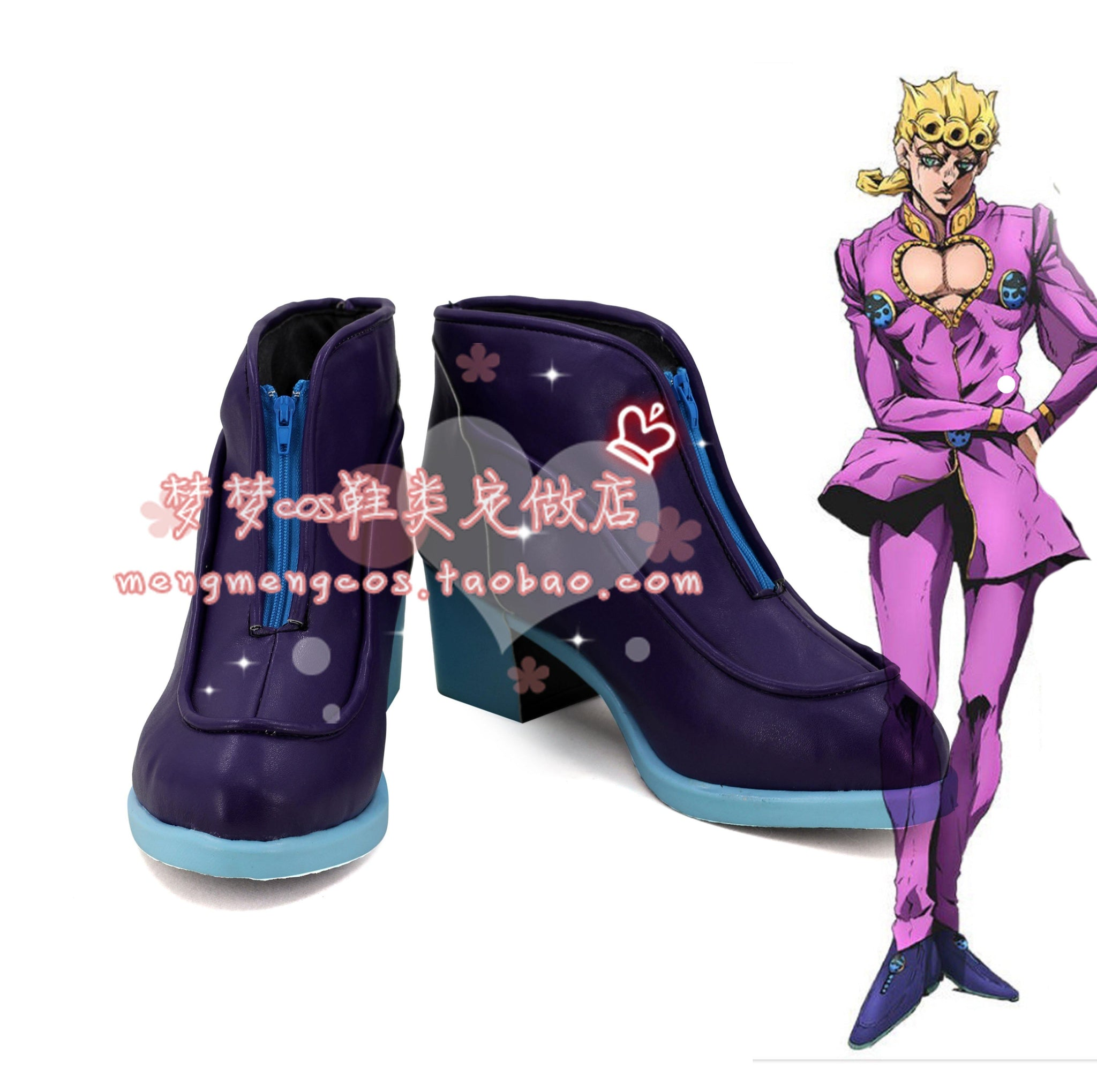 Jotaro Kujo JoJo's Bizarre Adventure: Golden Wind Giorno Giovanna Schuhe Cosplay Schuhe Version B Lila