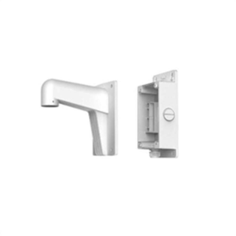 Hikvision Accessory WMS Short Wall Mount Bracket Retail