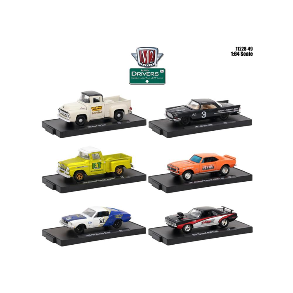 Drivers 6 Cars Set Release 49 In Blister Packs 1-64 Diecast Model Cars by M2 Machines