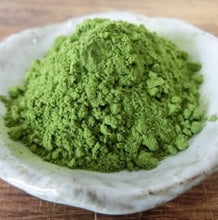 Load image into Gallery viewer, 3rd Grade Organic Matcha