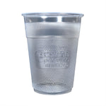Choice Privilege 9oz embossed cup