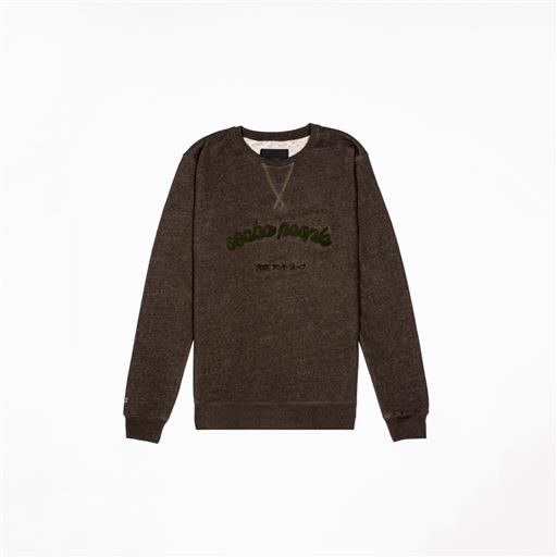 Osaka People Sweater - Olive