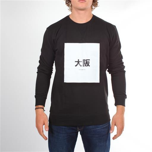 Box Sweater - Black