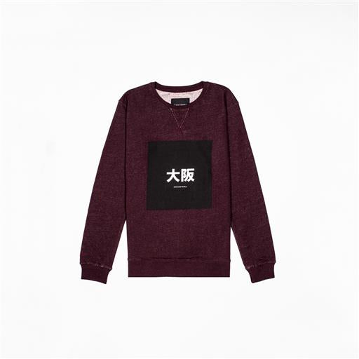 Box Sweater - Maroon Nepped