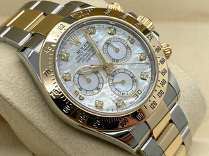 GENTS ROLEX DAYTONA 18CT GOLD/STEEL WHITE MOP DIAMOND DIAL 2015