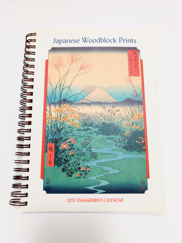 2021 Woodblock Prints