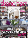 Hayche.com / H Furniture - Sköna Hem - March 2017
