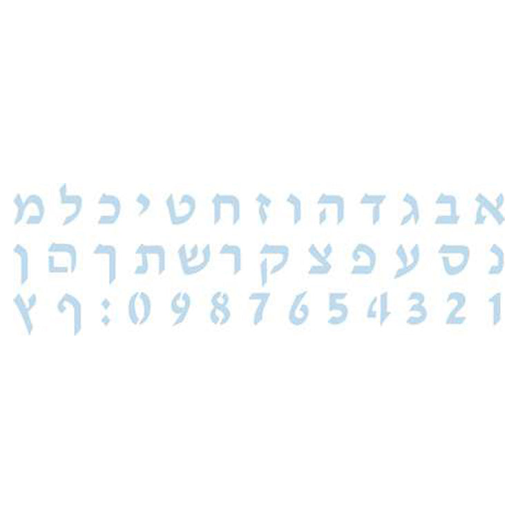 Hebrew Alphabet Stencils