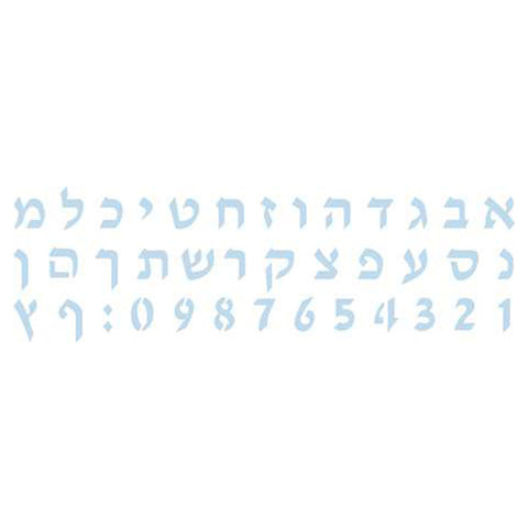 picture about Hebrew Letter Stencils Printable titled Letter Stencils Figures Stencil Sets