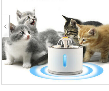 2.4L Cat Water  Fountain Automatic Quiet Pet Drinking Bowl With LED