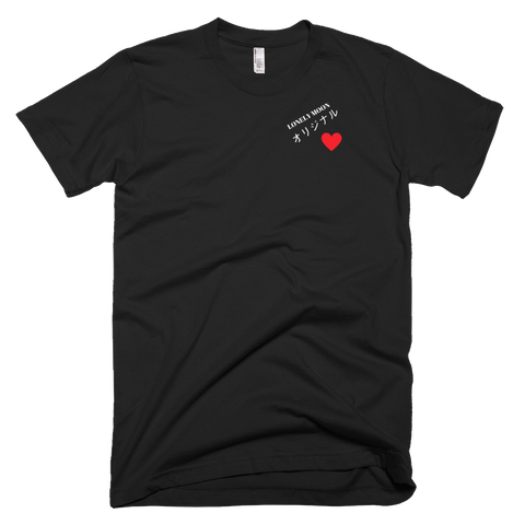LONELY HEART TEE