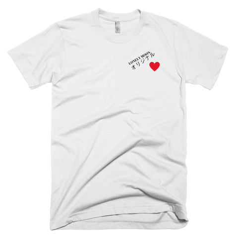 HEART LONELY TEE