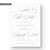 Classic Letterpress Save the Date Card formal simple traditional