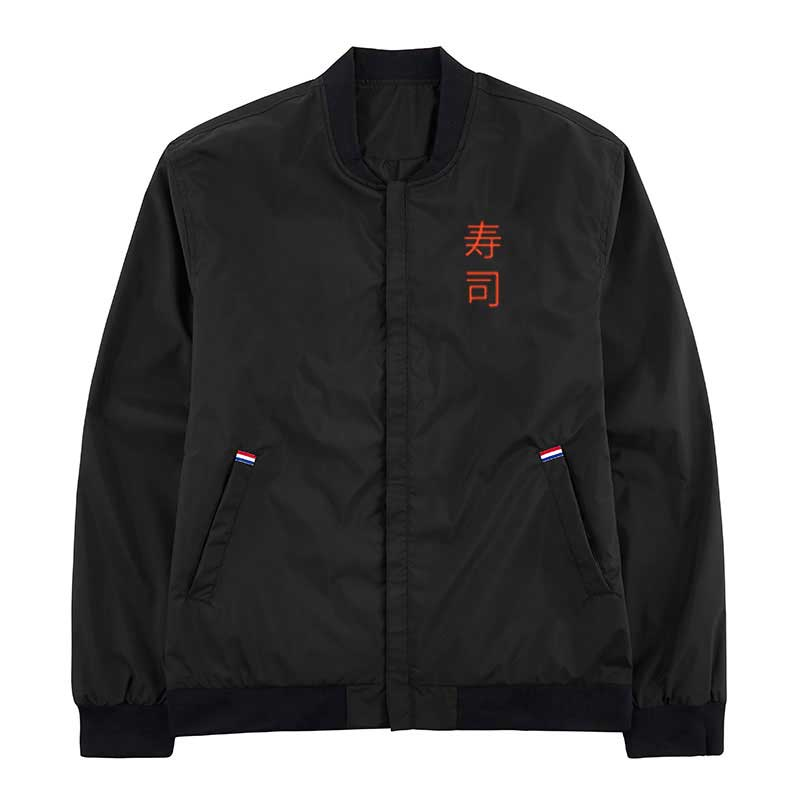 "Retro MA1 ""Sushi Monster"" Light Bomber Jacket"