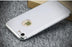 Etui en argent 3 en 1 Apple iPhone 7
