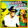 DIGITAL: Pigeon John and the Summertime Pool Party