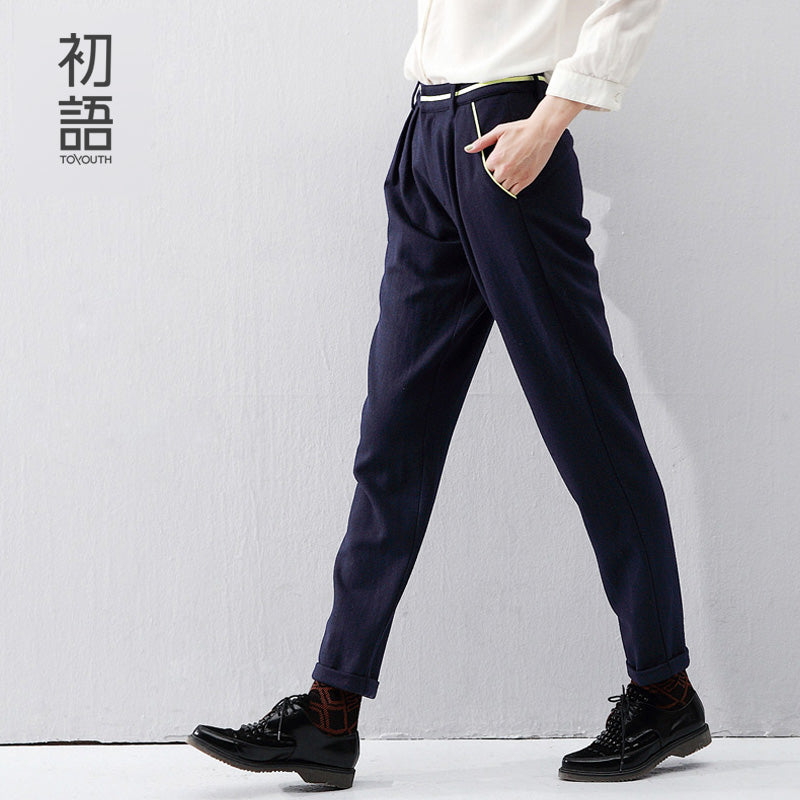 Toyouth 2017 Spring Autumn Female Skinny Pants Slim Casual Solid Color Full Length Fashion Ladies Trousers