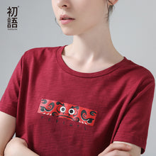 Toyouth 2017 Summer New Arrival Women Casual T-Shirts Onmyoji Print Short Sleeve O-Neck T-Shirts All-Match Base
