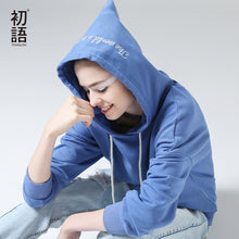 Toyouth Sweatshirts 2017 Spring New Women Embroidery Long Sleeve Casual Loose Pullovers Hoodies Sweatshirt