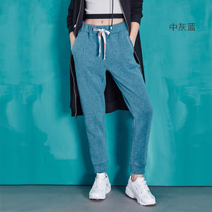 Toyouth Harem Pants Autumn And Winter Women Pants Solid Color Skinny Elastic Waistband Casual Thicken Trousers