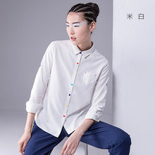 Toyouth 2017 Autumn Shirts Women White Turn-Down Long Sleeve Colorful Single-Breasted Blouses Lady Fashion Loose Tops