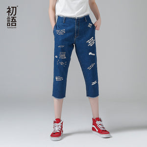 Toyouth 2017 Summer New Arrival Women Mid Waist Jeans Letter Print Calf-Length Pants Casual Straight Pants
