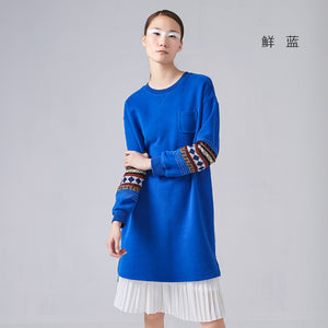 Toyouth 2017 New Arrival Women Autumn Dress Fashion National Style Embroidery O-Neck Patchwork Dresses Female Loose Dresses