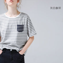 Toyouth T-Shirts 2017 Summer Women Striped T-Shirt Casual Contrast Color Short Sleeve Cotton O-Neck Loose Tees Tops