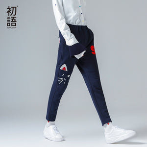 Toyouth 2017 Autumn Fashion Harem Pants Female Loose Sweatpant Sportwear Patchwork Printing Trousers