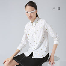 Toyouth Casual Blouse Women 2017 Autumn Winter Printed Pattern Turn Down Collar Casual Blouses Shirts