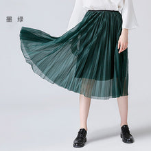 Toyouth Chiffon Skirts 2017 Autumn Women Solid Color Elegant Mid-Calf Stylish Elastic Waist Pleated Skirt Female