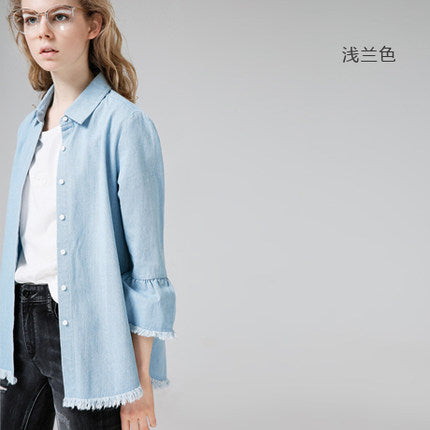 Toyouth Blouses 2017 Autumn Women Turn Down Collar Solid Color Loose Casual Flare Sleeve Ladies Shirt