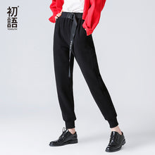 Toyouth Sweatpants 2017 Autumn Women Casual Solid Color Thicken Full Length Waistband Harem Pants Female