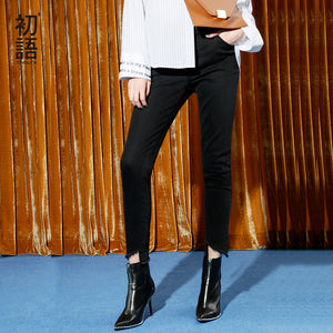 Toyouth Jeans 2017 Autumn Women Fashion Skinny Ankle-Length Trousers Asymmetrical Burr Hem Pencil Pants