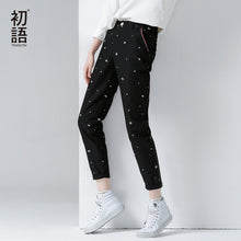 Toyouth Winter New Printing Thin Pencil Pants Female Interesting Harem Pants Loose Ankle Length Trousers