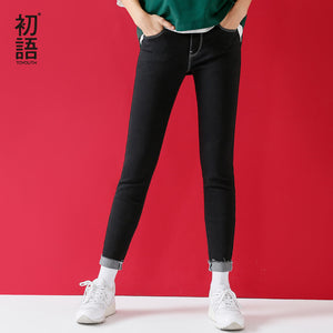 Toyouth Jeans 2017 Autumn Winter Women Casual Slim Elasticity Pencil Pants Burr Hem Long Trousers