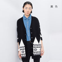 Toyouth Cardigan Women 2017 Autumn V-neck Single-Breasted Geometric Contrast Color Pattern Casual Knitted Sweater